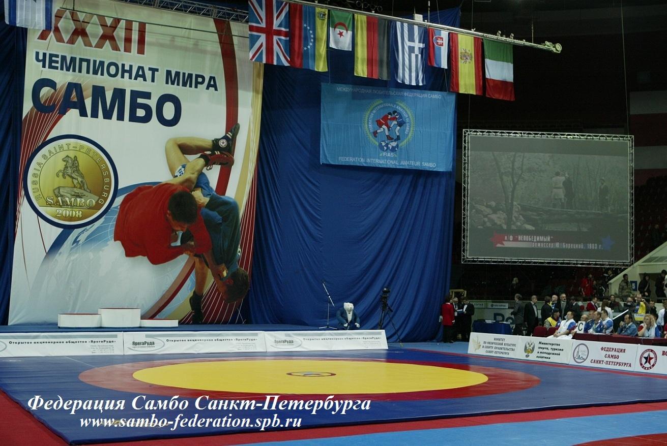 Чемпионат миар по миньету 14 фотография